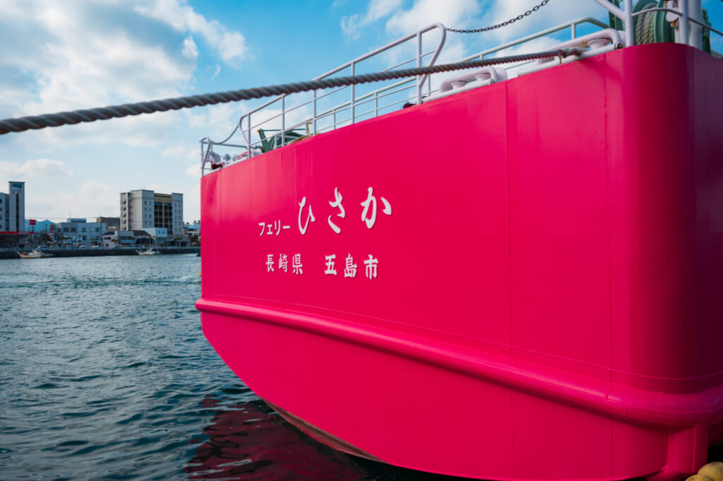 Ferry en direction de l'île de Hisaka