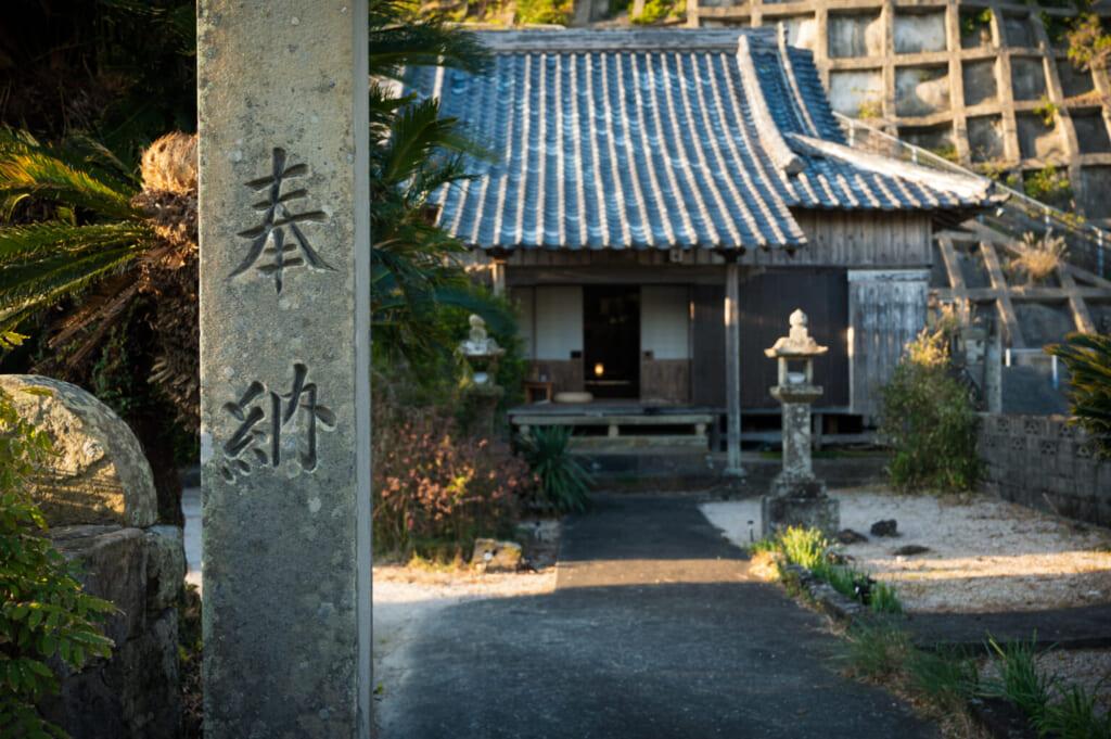Le temple Hosho-in, un petit temple bouddhiste japonais à Fukue dans les îles Goto