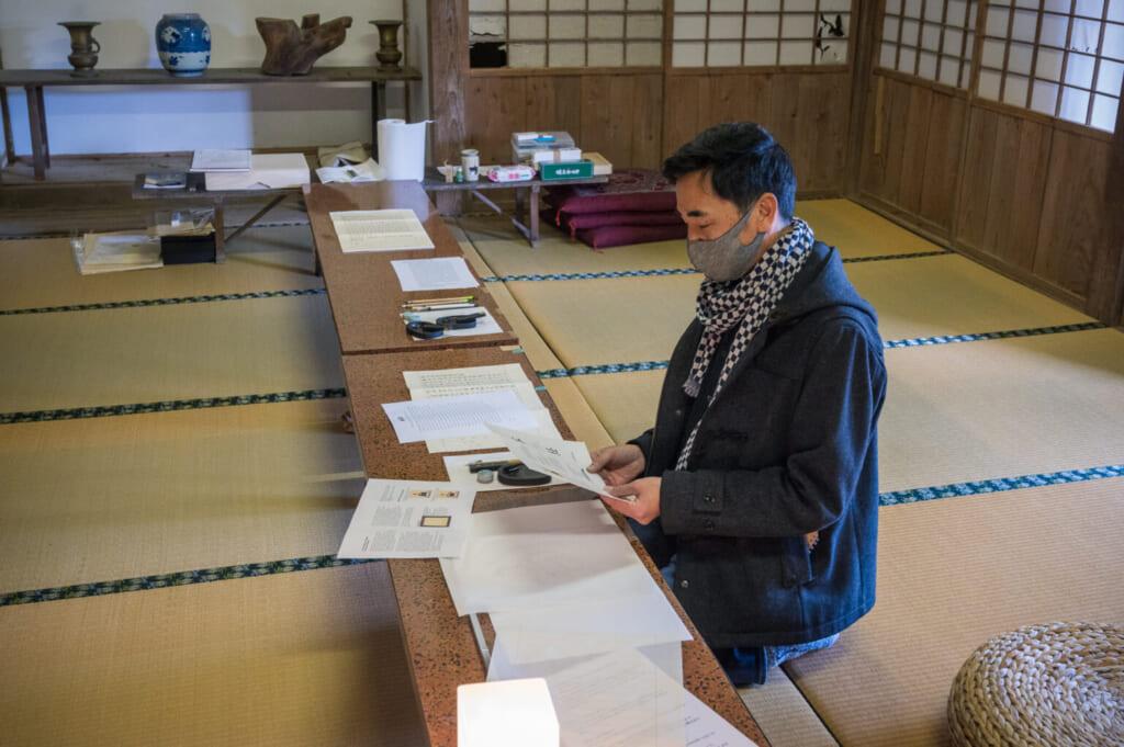 La copie de sutra est une activité méditative possible à Oteragoto