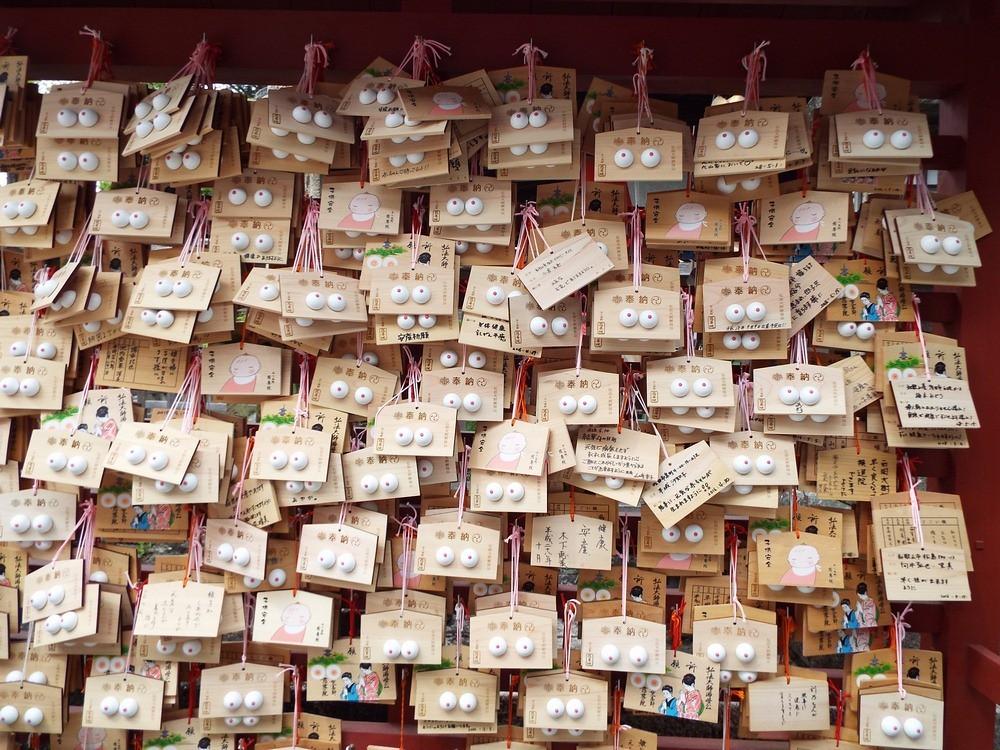 Tabelettes votives ema du temple jison-in