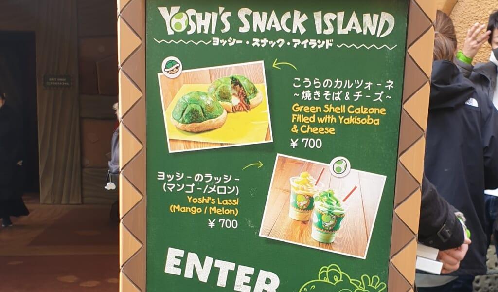 Menu de Yoshi's snack Island à Super Nintendo World
