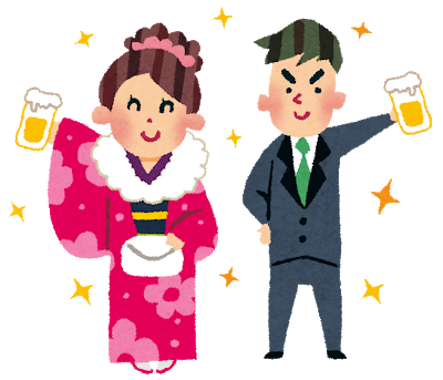 japonais habillés pour la cérémonie de la majorité, le seijin shiki, et buvant de la bière