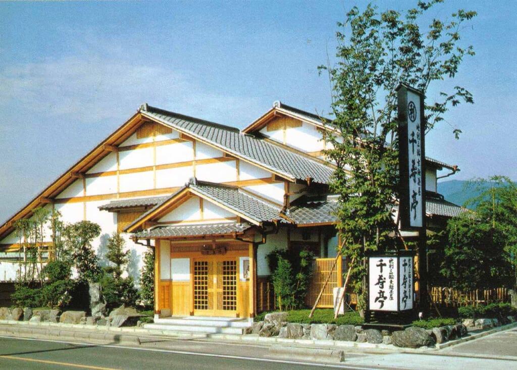 Extérieur d'un restaurant de nouilles somen à Sakurai