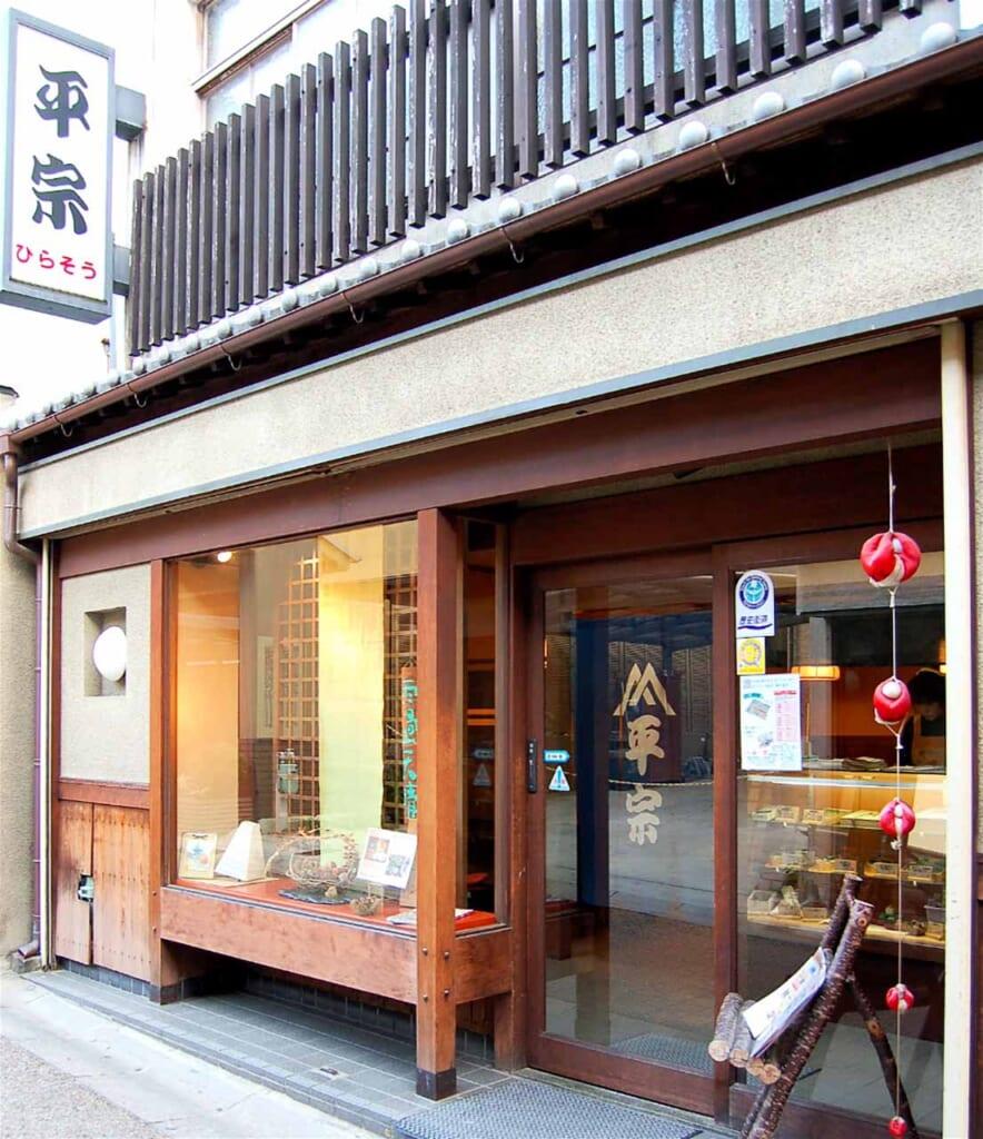 Boutique et restaurant de kakinoha sushi à Yoshino