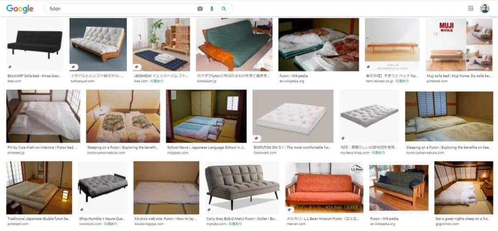 """ce que l'on peut trouver sur google en tapant """"futon"""""""
