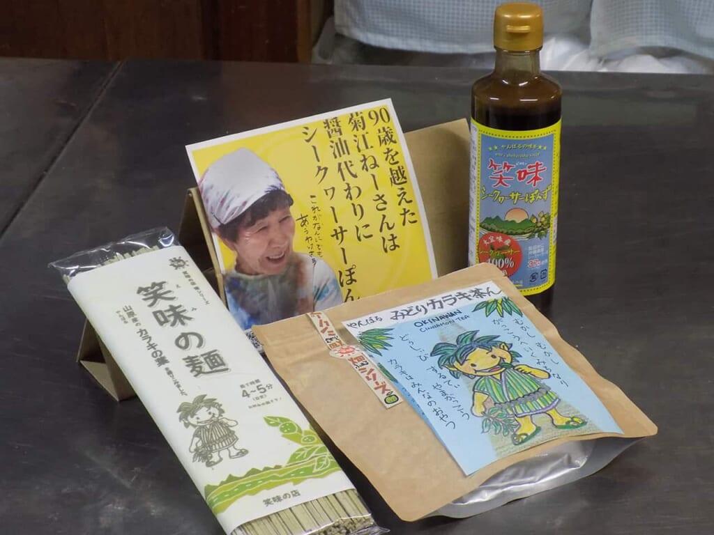 produits locaux de l'agriculture d'Okinawa