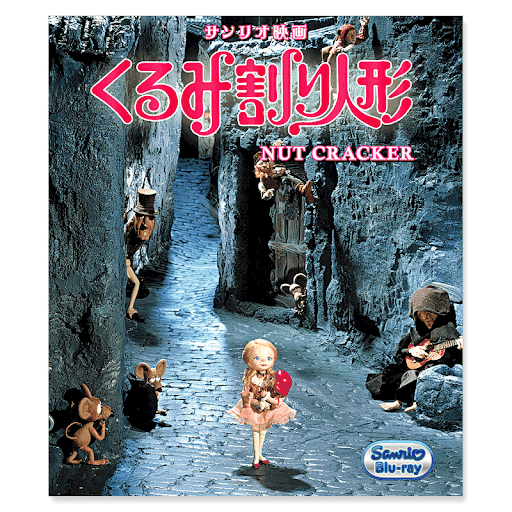 Nutcracker Fantasy, un film produit par Sanrio