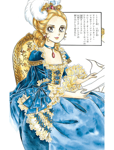 La Rose de Versailles et ses personnages incarnant le courant Kawaii