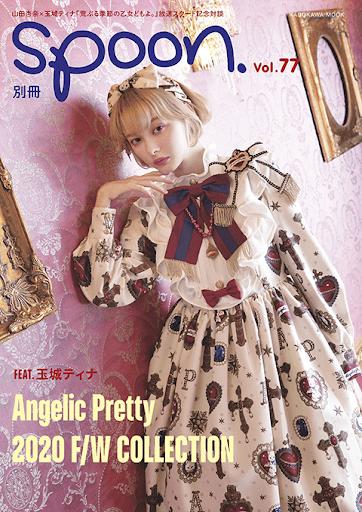Angelic Pretty, l'une des principales marques spécialisées dans la mode Lolita