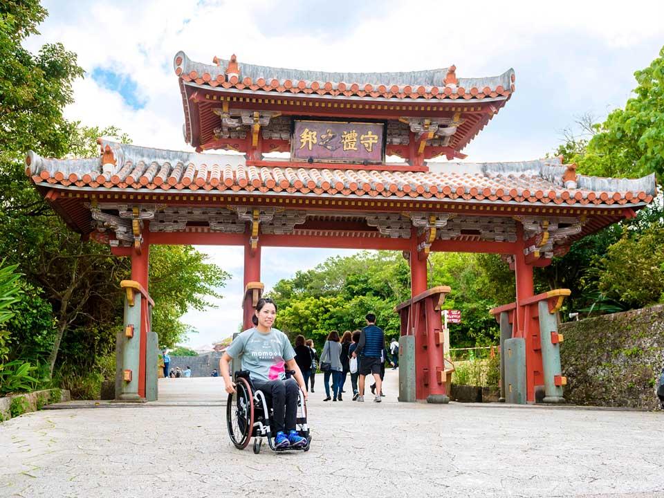 Parc à Okinawa accessible aux personnes en mobilité réduite.