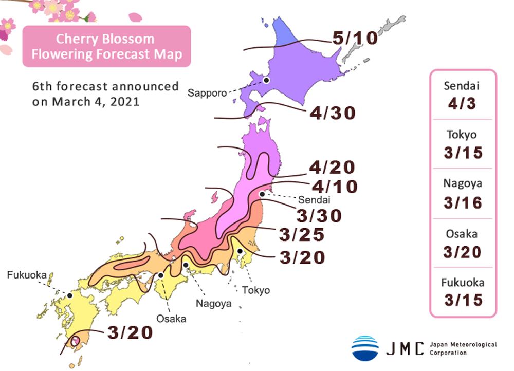 Carte prévisionnelle de L'agence Météorologique du Japon pour la saison 2021.