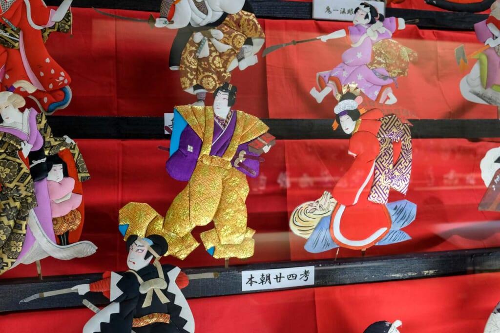 « Okiage Hina », poupées fabriquées à partir de tissu et de papier japonais