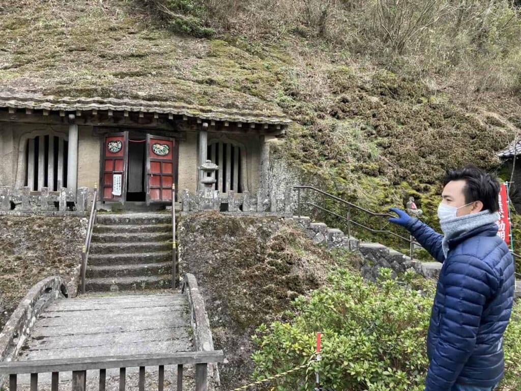 Balade à vélo jusqu'au tunnel de la mine Ryugenji Mabu