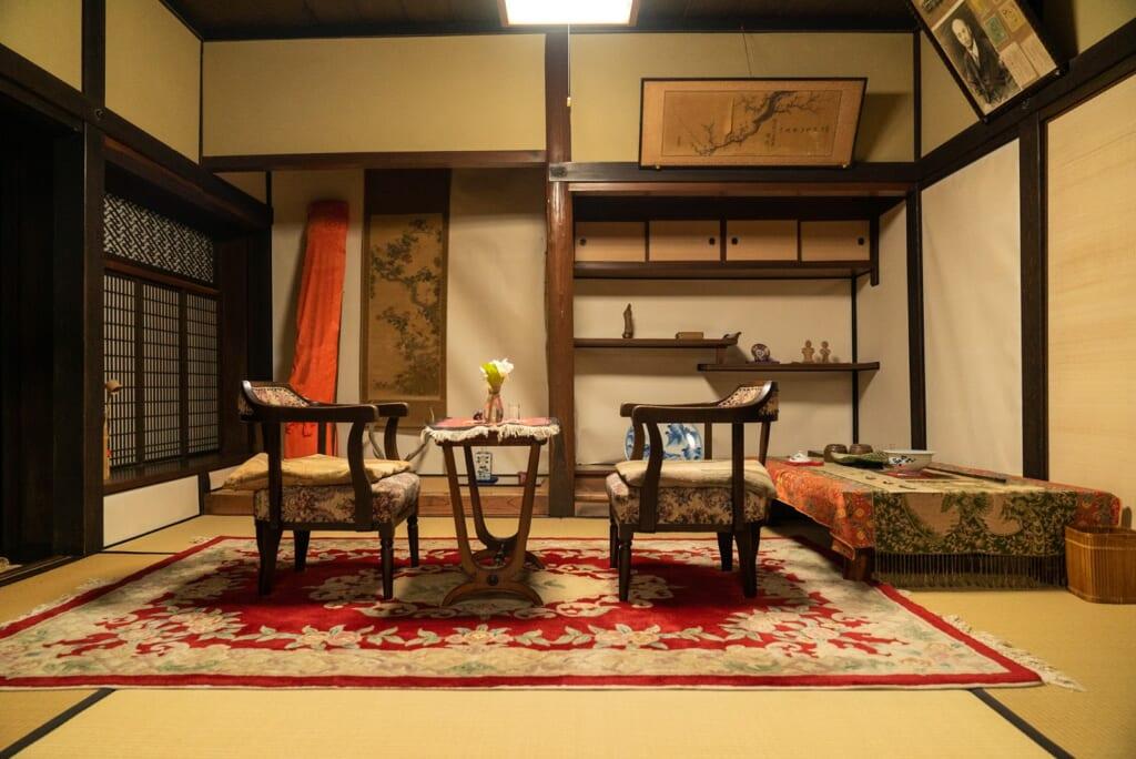 salon japonais traditionnel