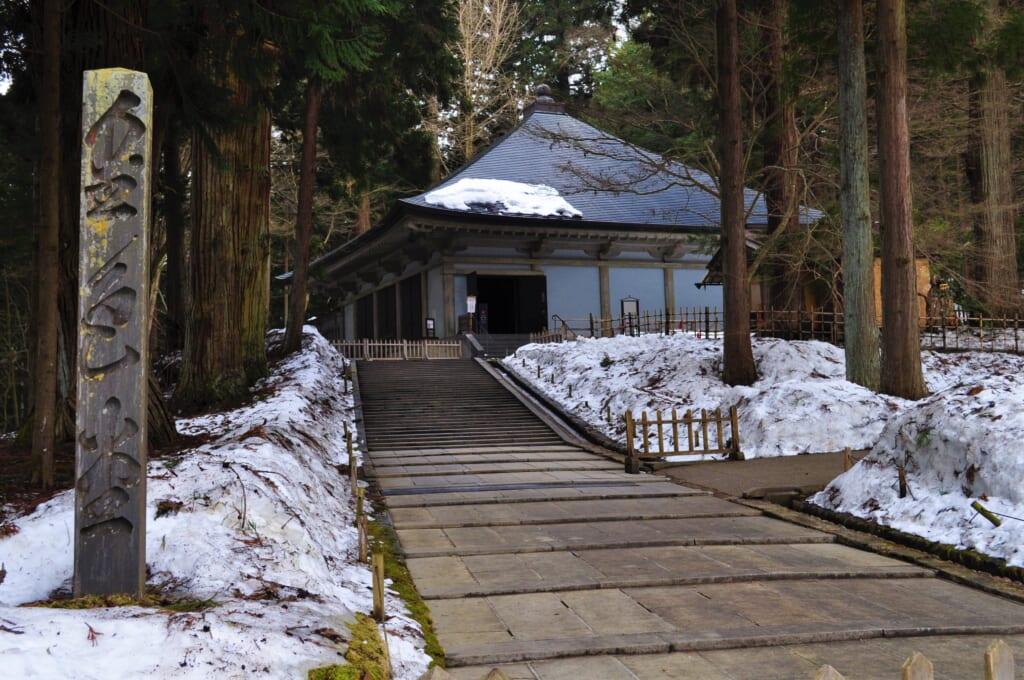 Le complexe Chûson-ji