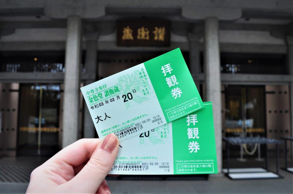 Tickets d'entrée pour le Chûson-ji
