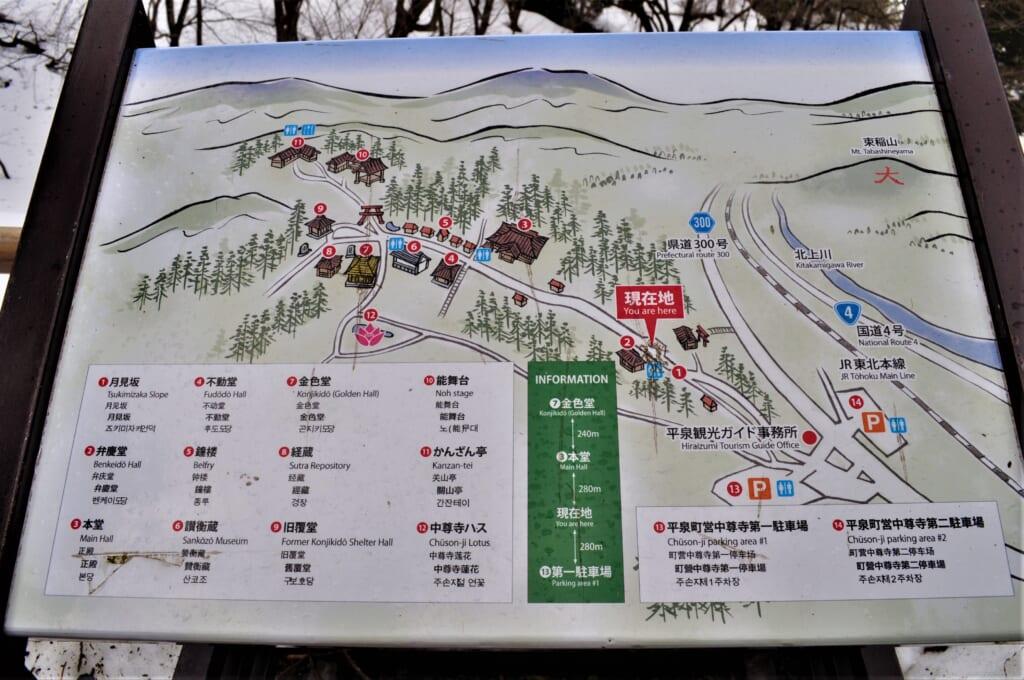 Plan du Chûson-ji
