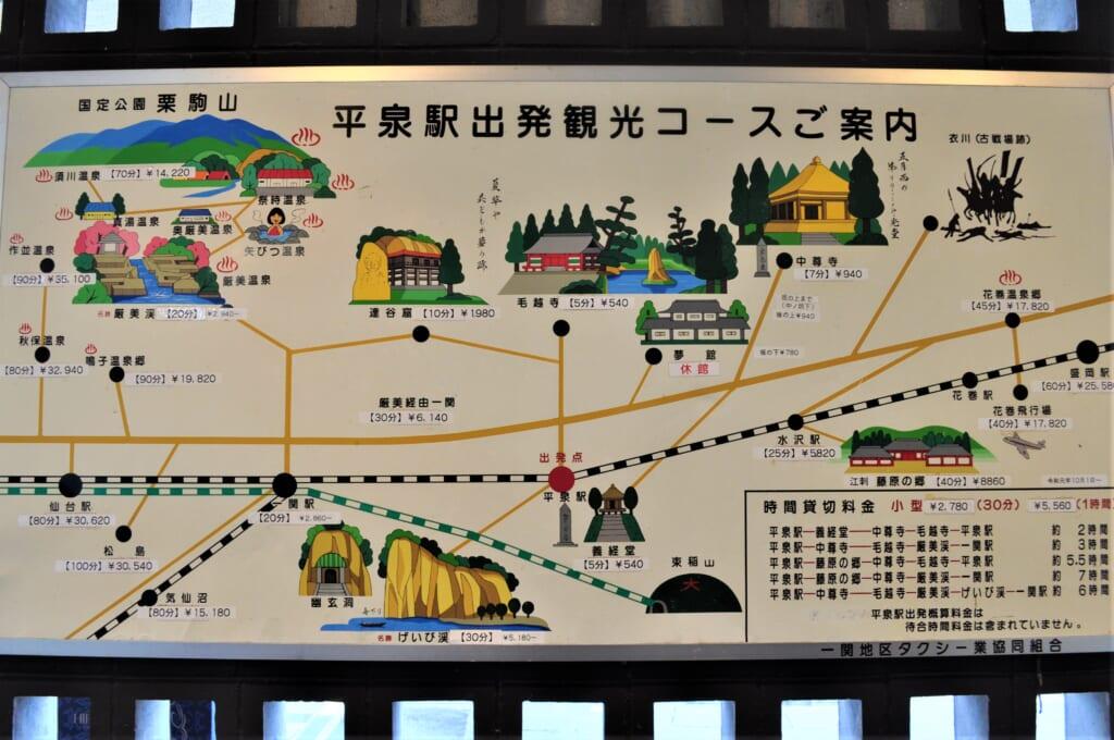 Plan de la ville de Hiraizumi en taxi
