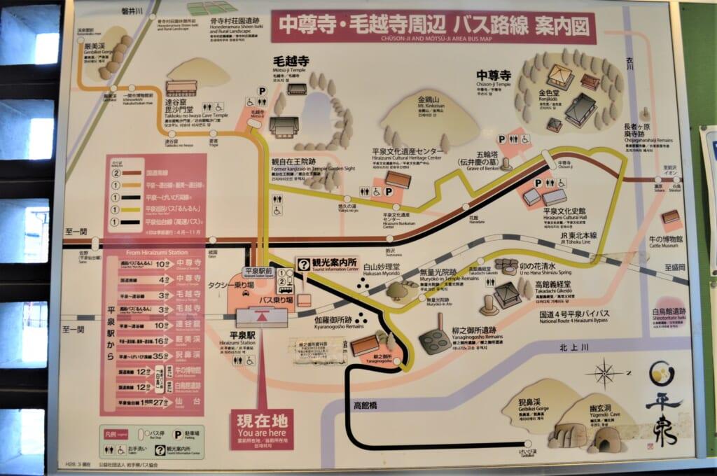 Plan de la ville de Hiraizumi