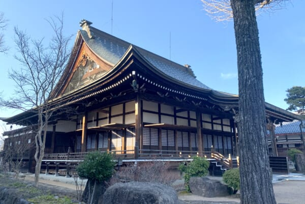 Enko-ji à Hida-Furukawa