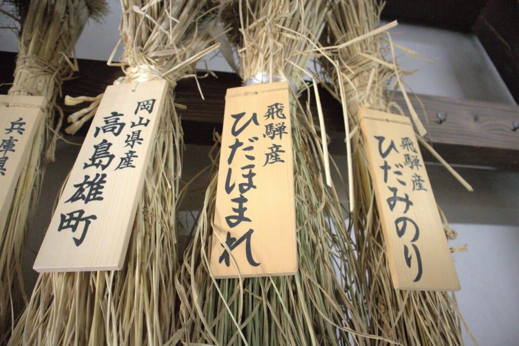 paille de riz dans une brasserie de saké au japon