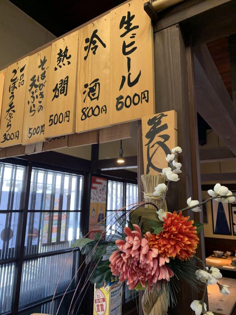 intérieur d'un restaurant de soba au japon