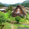 Village traditionnel de Shirakawa-Go au Japon