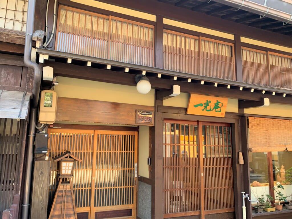 maison traditionnelle japonaise à Hida
