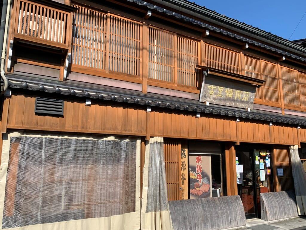 ancienne maison en bois au Japon