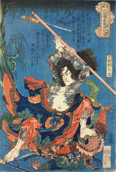 Estampe Kuniyoshi kyumonryu