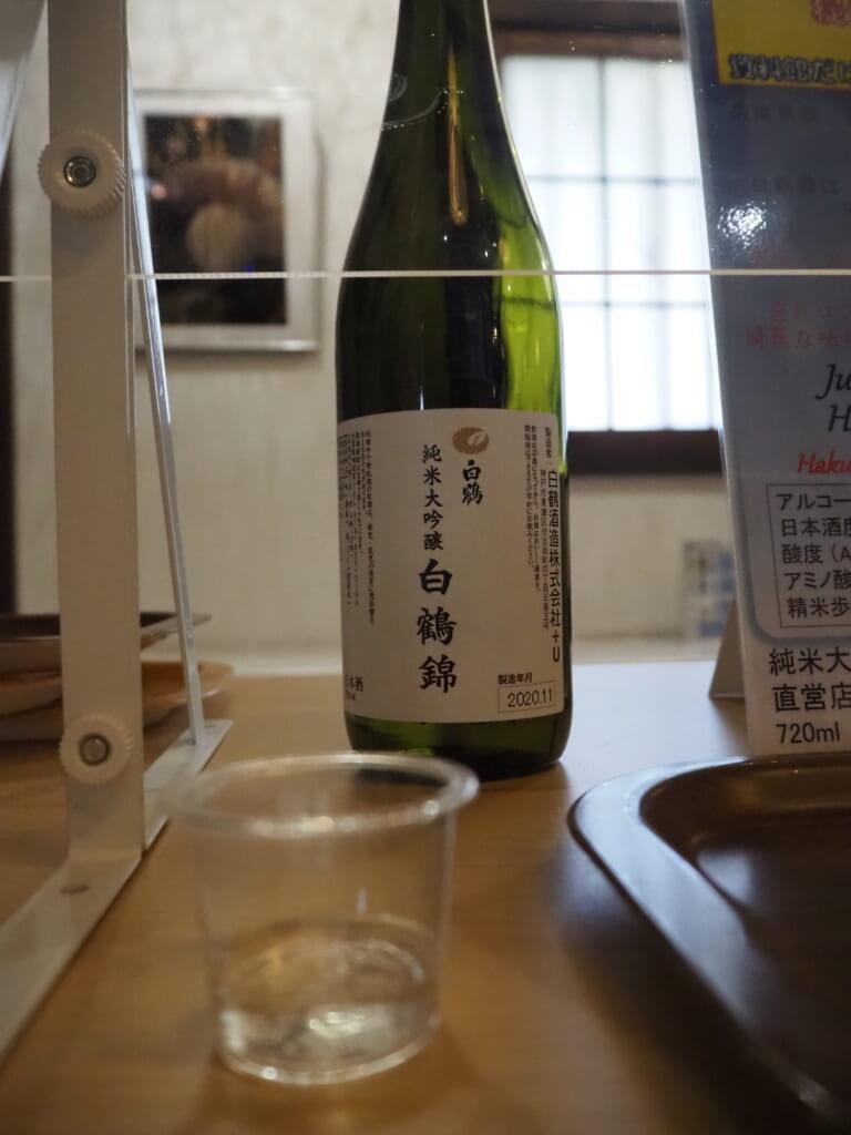Nishiki Junmai Daiginjo 錦純米大吟醸