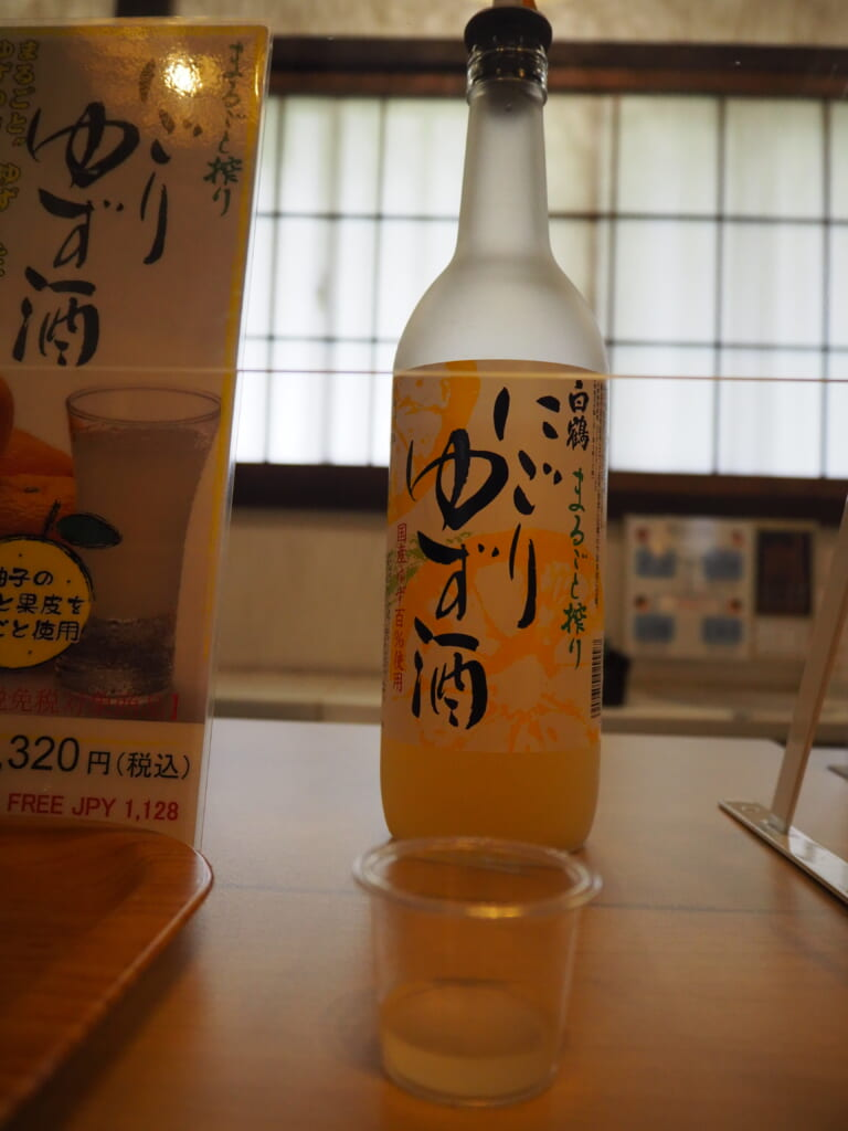 Liqueur au yuzu まるごと搾り濁りにごりゆず酒