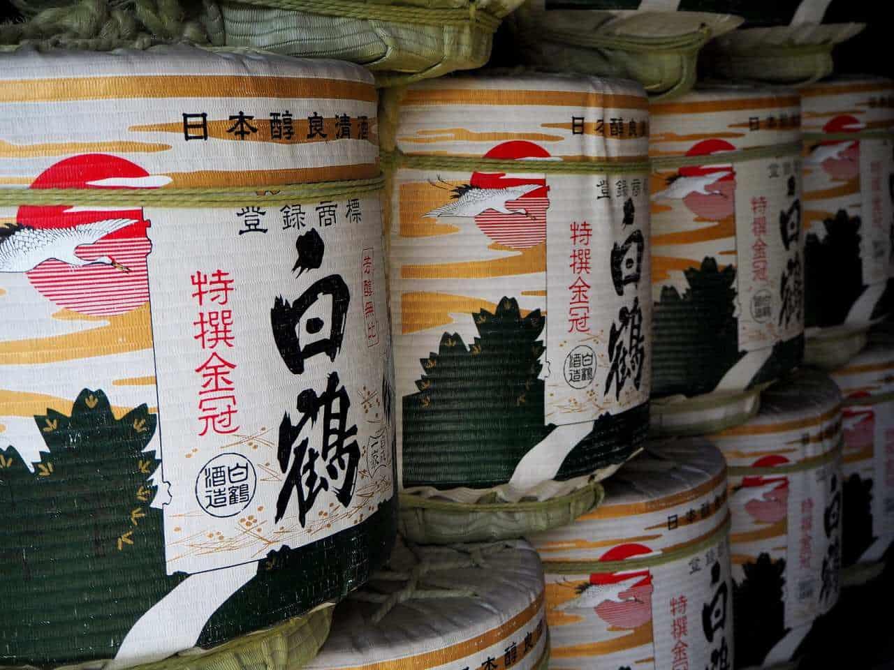 Visite de la brasserie de saké japonais Hakutsuru à Kobe