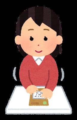 écrire une adresse en japonais peut être très satisfaisant