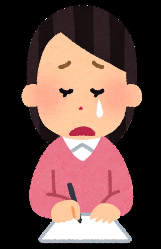 Ecrire des kanji à la main peut s'avérer fructueux