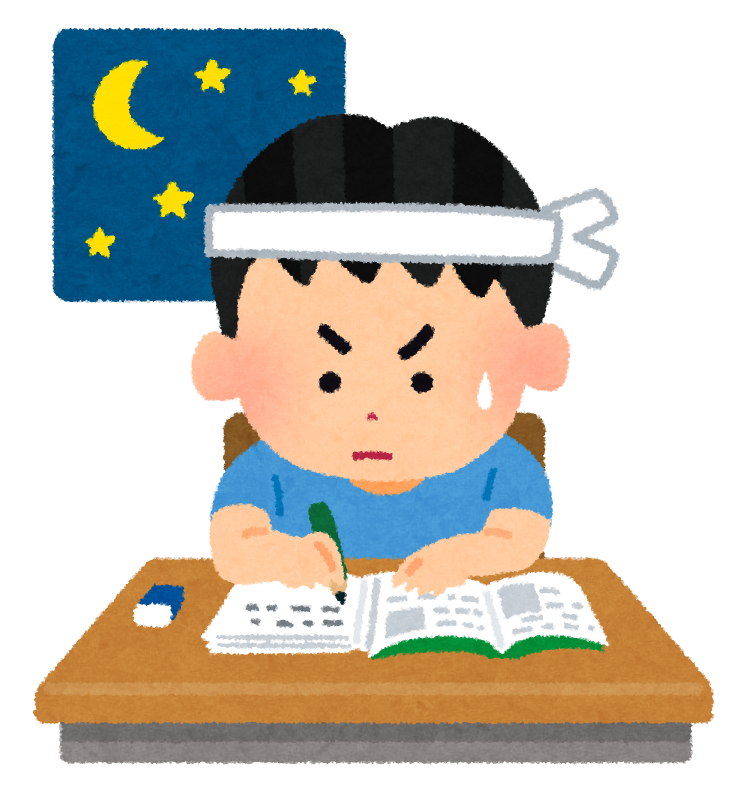 Rassurez-vous: vous n'avez pas besoin de mémoriser tous les kanji pour écrire une adresse