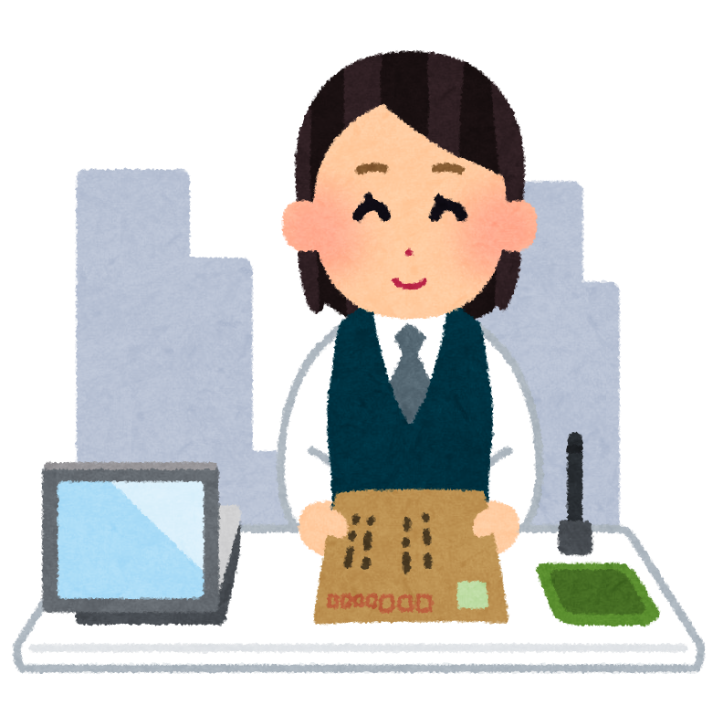 Le personnel de la poste appréciera sûrement votre geste si vous tentez d'écrire l'adresse en kanji