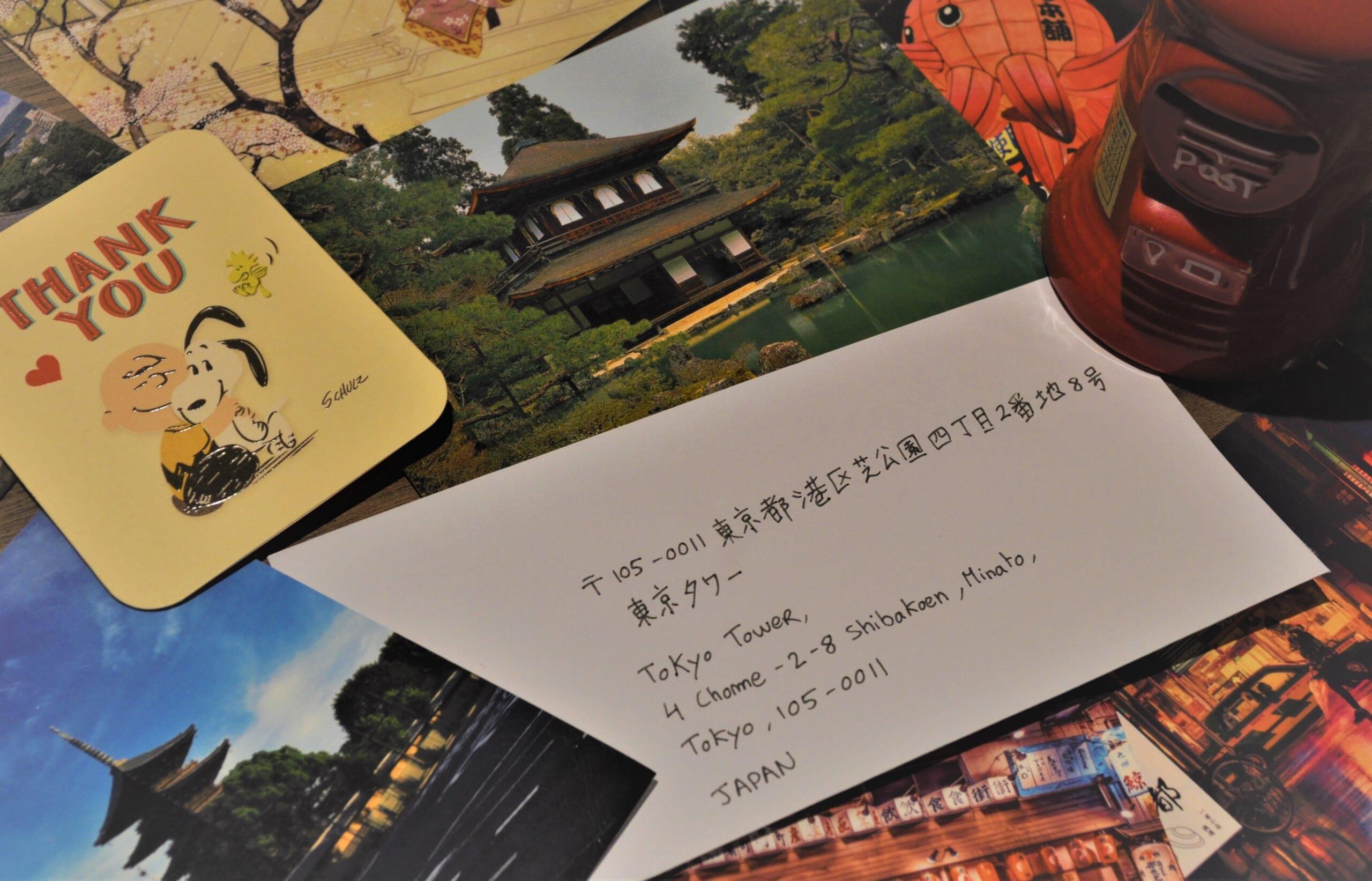 Comment écrire correctement une adresse japonaise ?