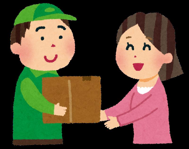 Livraison d'un colis au Japon
