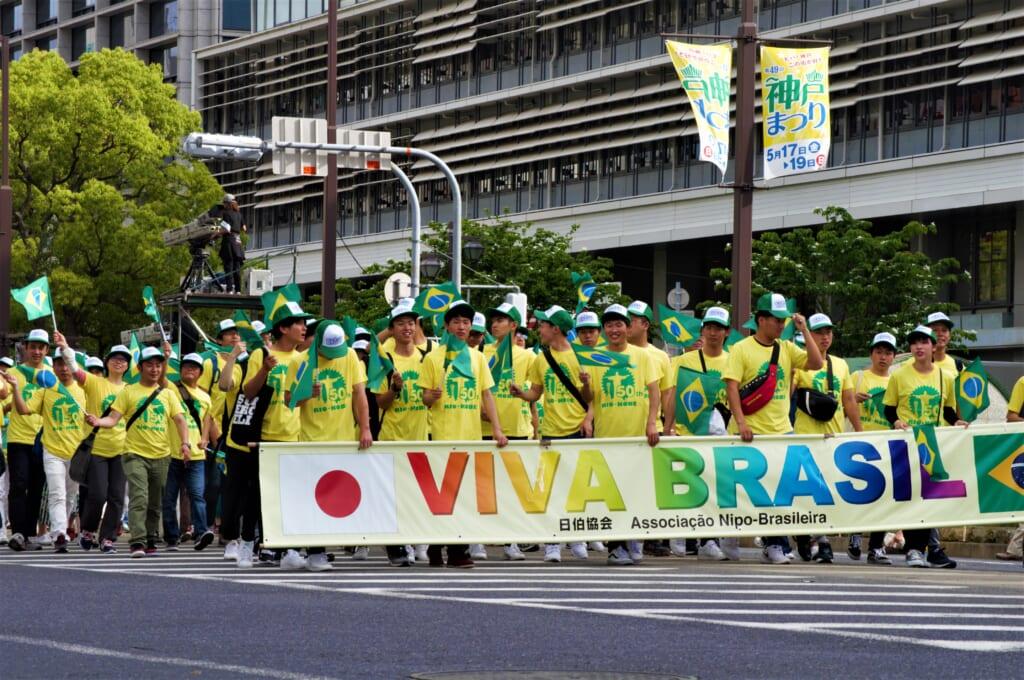 Kobe Samba Festival - Association nippo-brésilienne