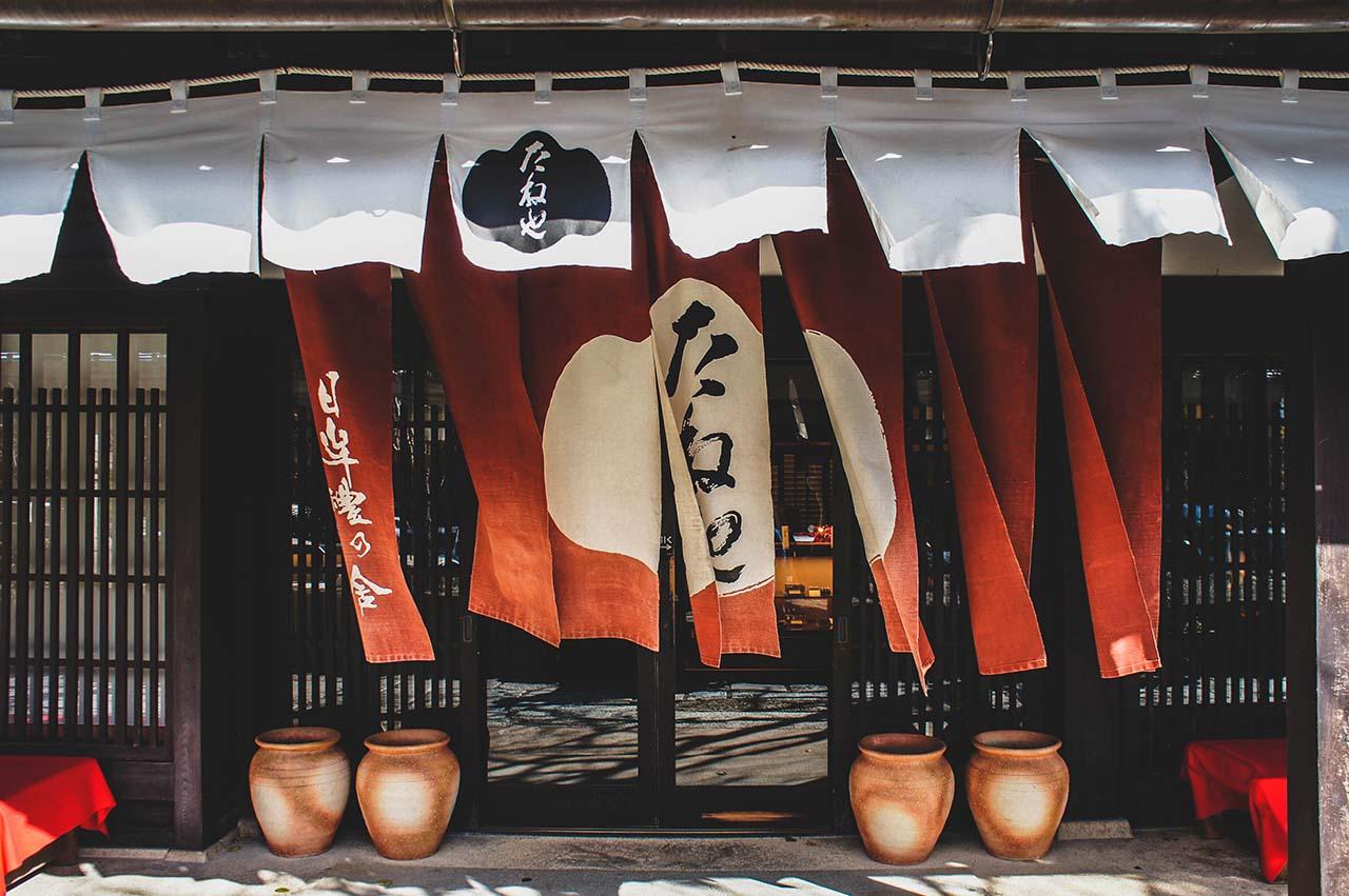 Le noren, rideau traditionnel japonais