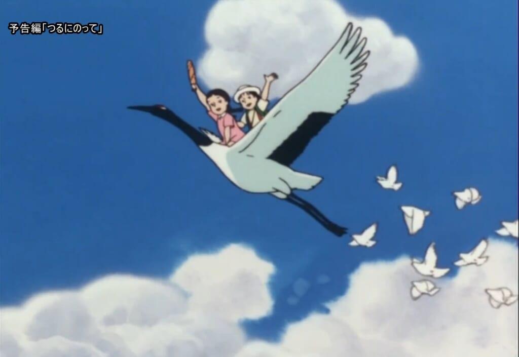 Tomoko et Sadako à dos de grue - L'oiseau bonheur, Arihara Seiji
