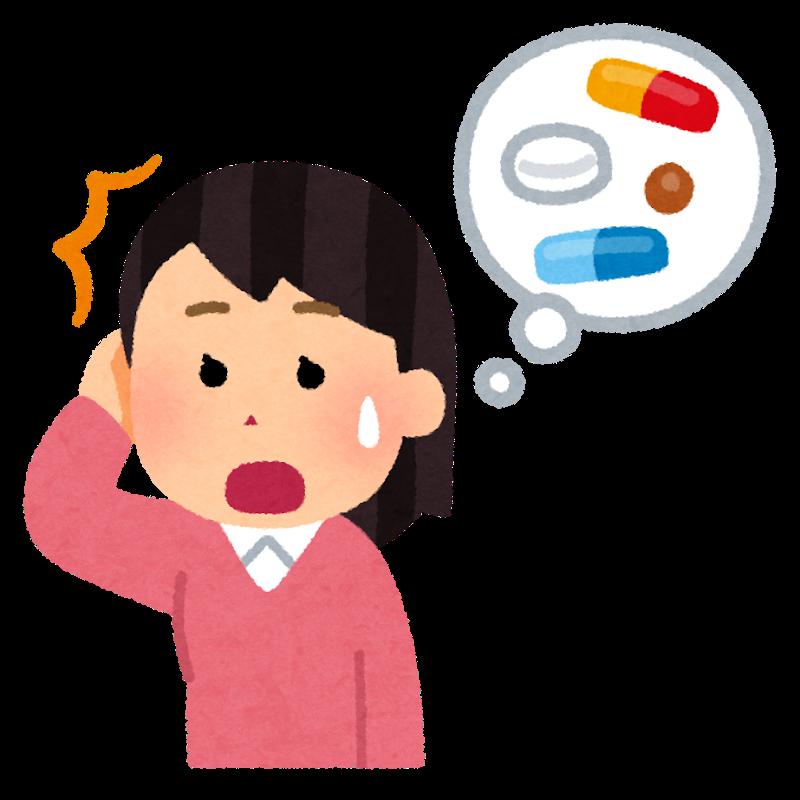 les médicaments au Japon