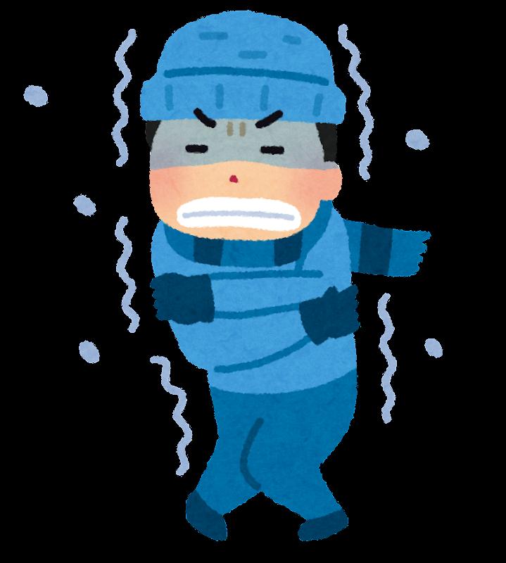 l'hiver peut être rude au Japon