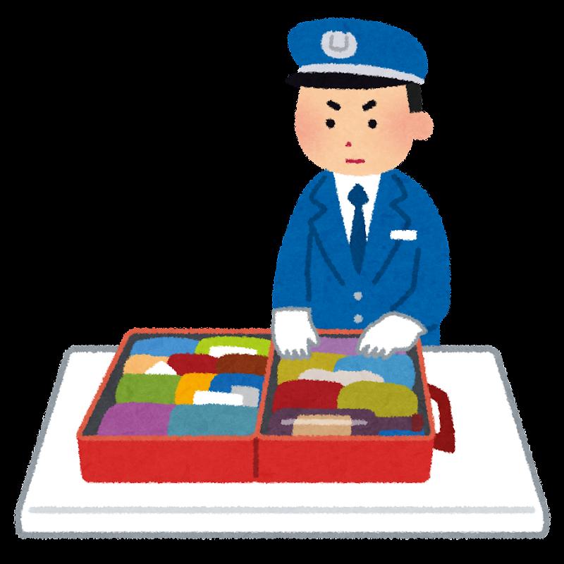 douanier au Japon