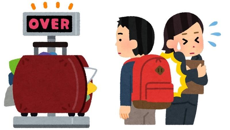 voyager avec des valises encombrantes n'est pas simple