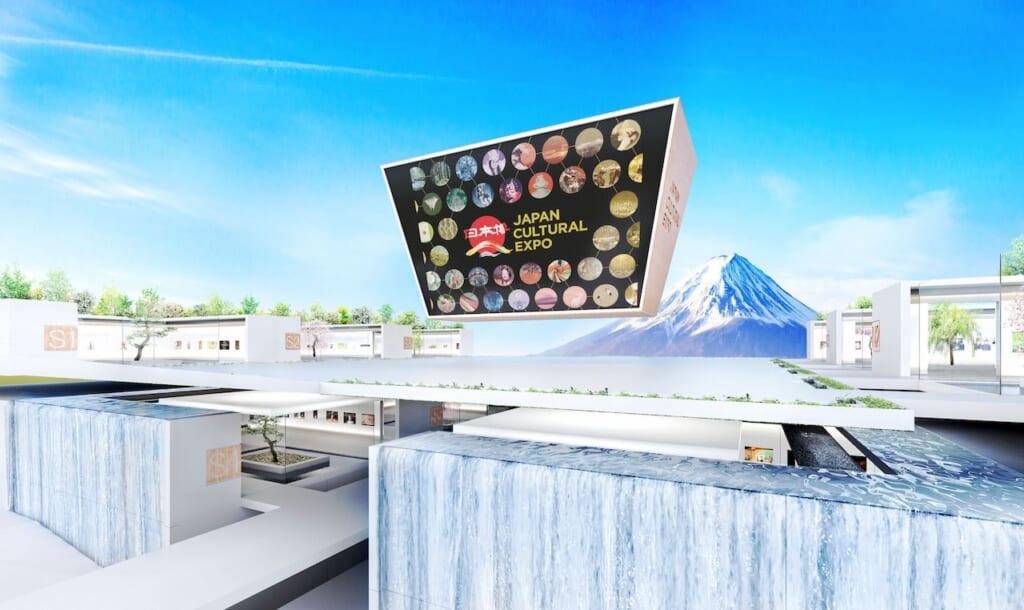 modèle virtuel du musée de la Japan Cultural Expo devant le mont Fuji