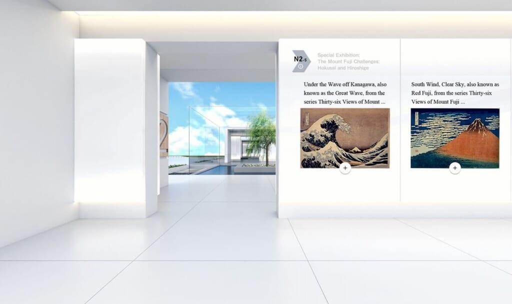 galerie virtuelle exposant des ukiyo-e dans le musée virtuel de la Japan Cultural Expo