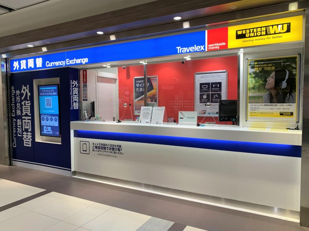 bureau de change au japon pour changer sa devise en yens