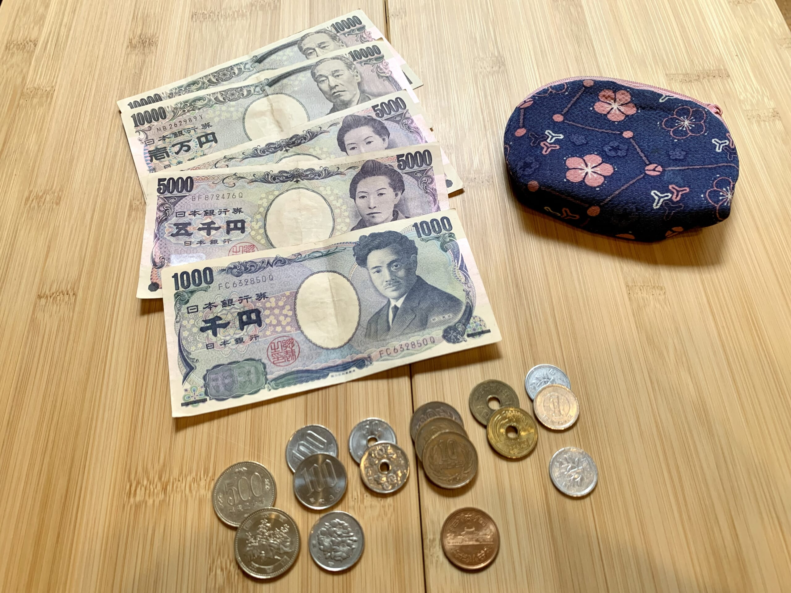 Faut-il changer son argent en yens avant de voyager au Japon?